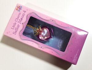 Sailor Moon - Little Charm Part 4 Mini Keychain in Box - Chibimoon Compact