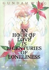 Mobile Suit Gundam Wing YAOI Doujinshi ( Duo x Heero ) AN HOUR OF LOVE IS