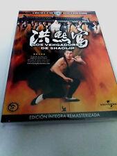 "DVD ""LOS VENGADORES DE SHAOLIN"" SHAW BROTHERS LIU CHIA-LANG LAU KAR-LEUNG GORDON"