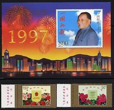PRC 1997-10  MNH  VF