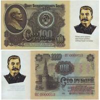 Russia 100 Rubles 2021 Joseph Stalin. Great politicians of USSR UNC
