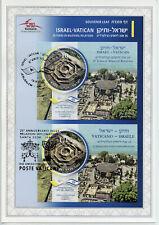 More details for israel stamps 2019 cto bilateral relations jis vatican 2x 1v m/s souvenir leaf