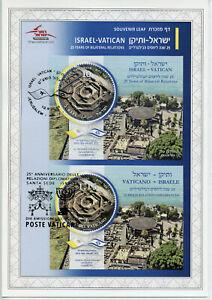 Israel Stamps 2019 CTO Bilateral Relations JIS Vatican 2x 1v M/S Souvenir Leaf