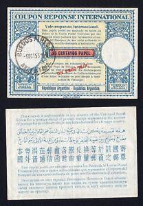 Argentina - 65 centavos / 1 peso M/N Coupon Reponse International 1953  A-05