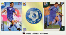 *2010 Panini South Africa World Cup Soccer Cards Team Set Hellas (3)