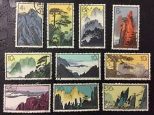 CHINA PRC Stamps 27088 1963 S57 YELLOW MOUNTAIN USED/CTO