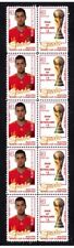 SPAIN 2010 WORLD CUP WIN MINT STAMP STRIP, BUSQUETS