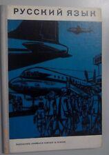 Wir sprechen russisch 12. Klasse, DDR-Lehrbuch, Volk u.Wissen Berlin 1970 Abitur