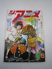 The Anime Magazine 1982.8 Book Japan USED God Mars Ideon Cobra Yamato Xabungle