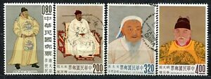 VA1130 ROC CHINA TAIWAN 1962 Emperors, complete set, 2 stamps MNH, 2 stamps used