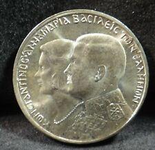 2 Greece 30 Drachmai, 1963 KM 86 & 1964 km 87