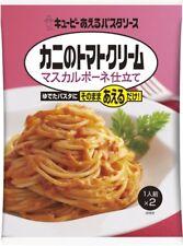 Japanese Kewpie  a Pasta sauce crab tomato cream Mascarpone tailoring 70g × 2P