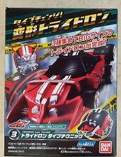 Bandai Kamen Masked Rider Drive Car Candy Toy 03 Tridoron 155mm Type TECHNIC NEW