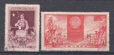 China  Briefmarken 1954 Nationalkongress Mi.261+62 gestempelt