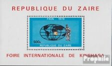 zairean zaire block28 (complete issue) unmounted mint / never hinged 1979 Intern