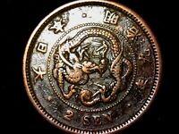 2 sen 1876 Japón era Meiji (a1)