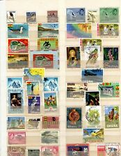 GHANA  USED STAMPS  ..  ALL DIFFERENT ( OFFER (8838)