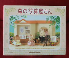 Sylvanian Families PHOTO STUDIO Epoch Japan 2004 Vintage Used Calico Critters