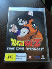 Dragon Ball Z: Movie Collection 1 - The Dead Zone & The World's Strongest