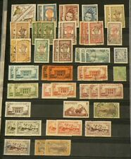 Martinique Lot of Over 130 Cancelled Stamps Some Mint Hinged #6502