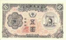 New ListingSouth Korea 5 Won Currency Banknote 1949 Xf