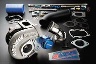 TOMEI ARMS M7960 TURBINE KIT SR20DET FOR NISSAN SR20 S13 S14 S15 TURBO -173019
