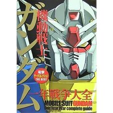 "JAPAN Dengeki Data Collection The Best ""Mobile Suit Gundam One Year War Complete"