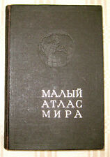 Vintage USSR Book Small Atlas of  World – 1974