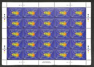 [OPG923] Papua New Guinea 2005 beetles lot of 10x very fine MNH sheet
