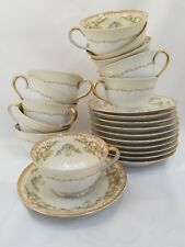 ☆NANETTE BY NORITAKE~ FOOTED CUP & SAUCER RARE VINTAGE~PATTERN DISCONTINUED~4912