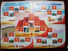 CHINA 2012-14 Red Footprints Mini Special mini-pane红色足迹(full set 6PCS)