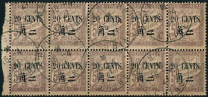 CHINA - SHANGHAI , FRENCH LEVANT SCARCE USED BLOCK x 10 STAMPS.   #M102