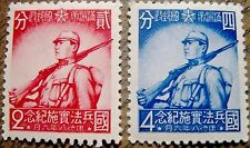 Manchukuo Conscription Law Issues of 1941 Set of 2 MH Scott's 138 & 139