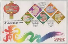 Mazuma *S376 Malaysia FDC 2000 Year Of Dragon Lunar Chinese Zodiac Arowana Fish