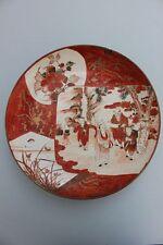 Runde Porzellanplatte , Japan, Kutani, Provinz Kaga, um 1830