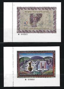 Israel 1998 Zippori Zipori Imperforate Souvenir Sheets Bale NS.VIII - IX