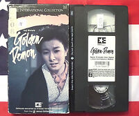 Golden Demon (VHS, 1954/Dubbed) Japanese Drama Koji Shima Japan Rare