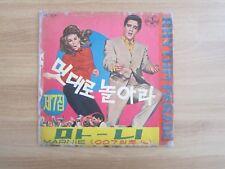 ELVIS PRESLEY ANN MARGRET Viva Las Vegas KOREA Vintage Vinly LP