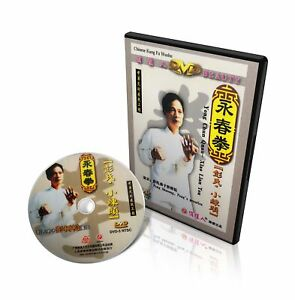 Chinese Kungfu Wushu Yong Chun Quan Series - Xiao Lian Tou by Peng Shusong DVD