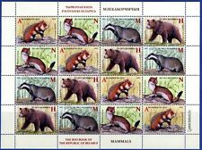 2017. Belarus. The Red Book. Mammals. Sheet. MNH