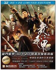 """Jet Li """"Flying Swords of Dragon Gate"""" Tsui Hark 2D+3D Version Region A Blu-Ray"""