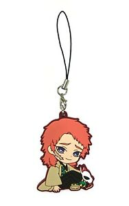 Demon Slayer Kimetsu no Yaiba Anime Rubber Strap Keychain Charm ~ Sabito @36125