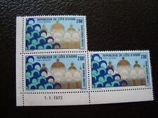 COTE D IVOIRE - timbre yvert et tellier aerien n ° 55 x3 n** (Z7) stamp