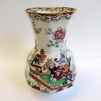 Antique Vase - Masons Patent  Ironstone China 1365R - Oriental Design - 14cm