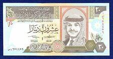 More details for jordan, 1995 20 dinars banknote, high grade (ref. b0676)