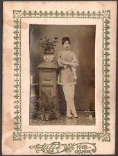 Prostituée asiatique. Provenance militaire français vers 1920. #2
