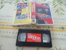 > KONAMI GANBARE GOEMON FIGHT JIGEN JOU NO AKUMU ANIME RARE OFFICIAL VHS TAPE! <