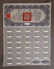 1937 China Liberty Bond $50 Chinese Stock Bonds NOT Farmers Super Petchili Bonds