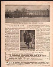 WWI Paris Général Joffre/Roques/Parreau Soldat Ecole Militaire 1916 ILLUSTRATION