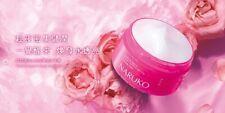 Naruko Rose Super Aqua Hydrating Night Jlelly